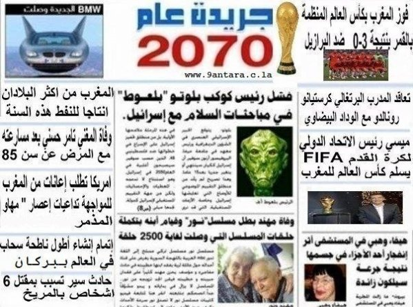 Akhbar Maroc